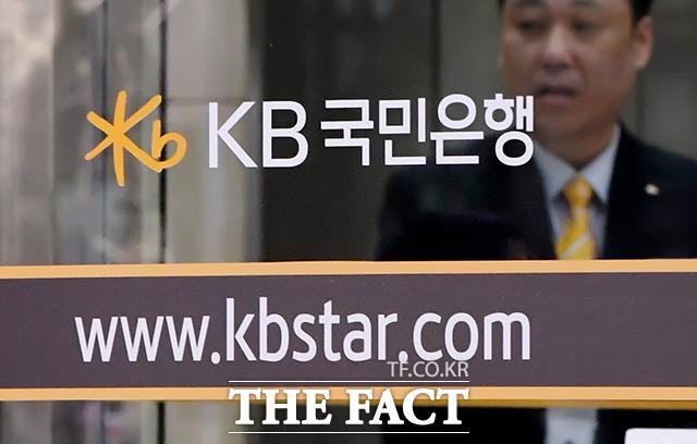 KB국민은행, 기술보증기금 손잡고 혁신기업에 4600억 원 보증 공급